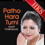 Patho Hara Tumi - MP3