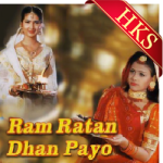 Payoji Maine Ram Ratan Dhan Payo - MP3 + VIDEO