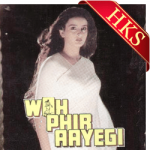 Pehla Pehla Pyaar Hai (With Female Vocals) - MP3