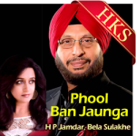 Phool Ban Jaunga  (With Female Vocals) - MP3