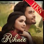 Rihaee - MP3 + VIDEO