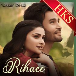 Rihaee - MP3