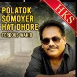 Polatok Somoyer Hat Dhore (Different Version) - MP3