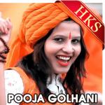 Bhakt Hai Shri Ram Ke - MP3