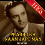 Prabhu Ka Naam Japo Man - MP3