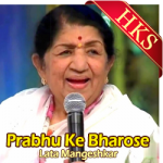 Prabhu Ke Bharose - MP3 + VIDEO