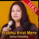 Prabhu Krist Mere - MP3