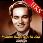 Prabhu Main Aap Hi Aap - MP3