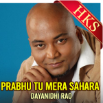 Prabhu Tu Mera Sahara - MP3 + VIDEO