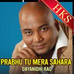 Prabhu Tu Mera Sahara (Without Chorus) - MP3