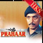 Yaad Piya Ki Aaye - MP3 + VIDEO
