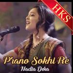 Prano Sokhi Re (Live) - MP3