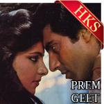 Dekh Lo Aawaaz - MP3