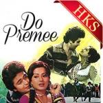 Prem Ka Rog Laga Mujhe - MP3