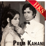 Phool Aahista Phenko(With Female Vocals) - MP3