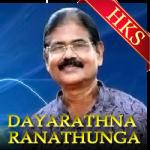 Prema Kathawaka - MP3