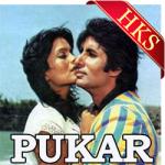 Samundar Mein Naha Ke Aur Bhi - MP3