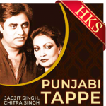 Punjabi Tappe (High Quality) - MP3