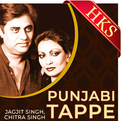 Punjabi Tappe (High Quality) - MP3 + VIDEO