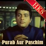 Purva Suhani Aayi Re - MP3