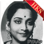 Ek Hum Aur Doosre Tum (With Female Vocals) - MP3