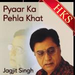 Pyaar Ka Pehla Khat (Live) - MP3