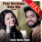 Pyar Deewana Hota Hai (Cover) - MP3