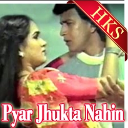 Tumse Milkar Na Jaane Kyon - MP3 + VIDEO