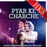 Pyar Ke Charche - MP3