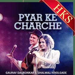 Pyar Ke Charche - MP3