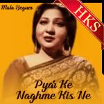 Pyar Ke Naghme Kis Ne - MP3