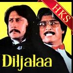 Pyar Ki Jab Koi Baat - MP3