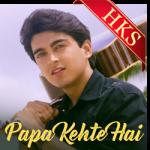 Pyar Mein Hota Hai - MP3