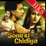 Pyar Par Bas To Nahin Hai - MP3