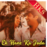 Pyar Se Tum Mile - MP3
