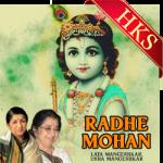 Radhe Mohan (Bhajan) - MP3