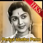 Ragasiyam Parama - MP3
