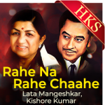 Rahe Na Rahe Chaahe - MP3 + VIDEO