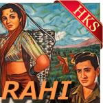 O Janewale Raahi Ek Pal Ruk (Sad) - MP3
