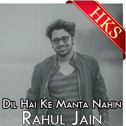 Dil Hai Ki Manta Nahin (Unplugged) - MP3