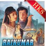 Tumne Pukara Aur Hum Chale Aaye - MP3