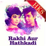 Achhi Nahin Sanam Dillagi - MP3 + VIDEO
