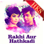 Achhi Nahin Sanam Dillagi (With Female Vocals) - MP3