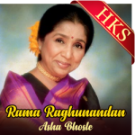 Rama Raghunandan (Bhajan) - MP3
