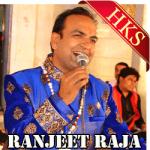 Mujhe Chad Gaya Sai - MP3