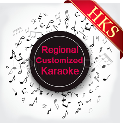 Regional Customized Offer 2018- MP3