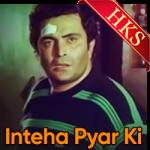Rishta Pyar Ka Na Tute - MP3