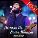 Rishton Ke Saare Manzar - MP3
