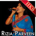 Bidesh Giya Bondhu - MP3