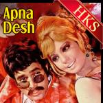 Ro Na Kabhi Nahin Rona - MP3